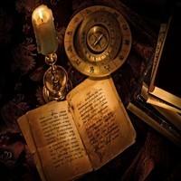 Атрибуты практической магии